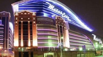 Michigan casino