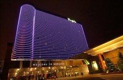 Borgata Online Casino no deposit bonus